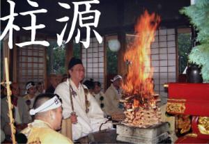title-hashiramoto1